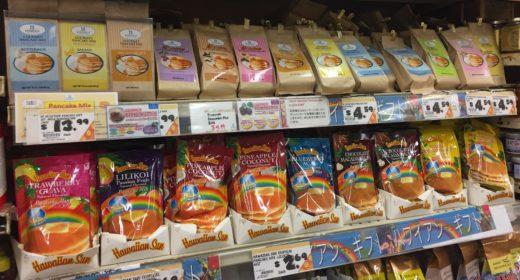 Waikiki Grocery Stores, Don Quijote Hawaii