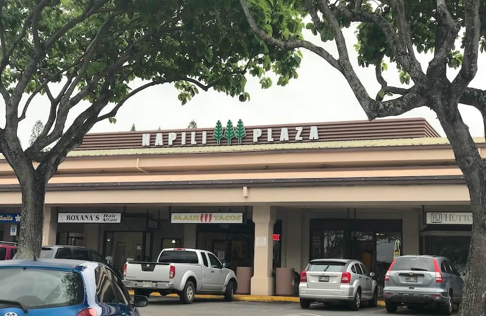 Napili Plaza, Maui, Hawaii